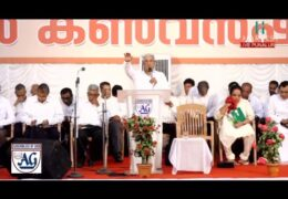 2018 AG Punalur Convention-Tuesday