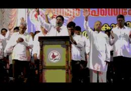 2018 AG Punalur Convention-Saturday Afternoon