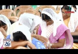 2018 AG Punalur Convention-Wednesday Session 1