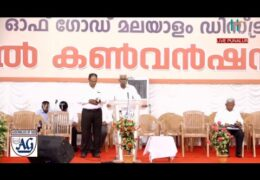 2018 AG Punalur Convention-Wednesday Session 2