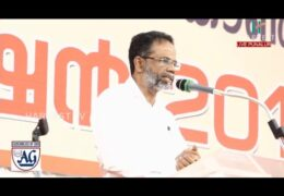 2018 AG Punalur Convention-Wednesday Afternoon