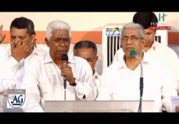 2018 AG Punalur Convention-Wednesday Evening