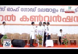 2018 AG Punalur Convention-Missions Meeting-Friday