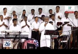 2018 AG Punalur Convention-Saturday