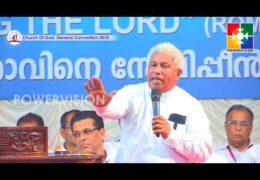 CGI Thiruvalla Convention 2018 Message