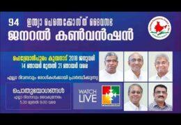 2018 IPC General Convention-Saturday Evening