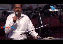 Faith Tabernacle Church of God Convention Worship