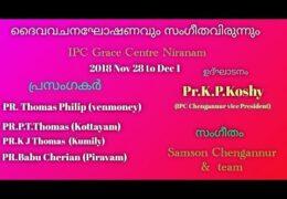 IPC Grace Centre Niranam Convention – Day 4