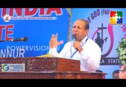 96th Church of God General Convention Message