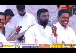 2019 CGI Kerala Region Convention – Monday