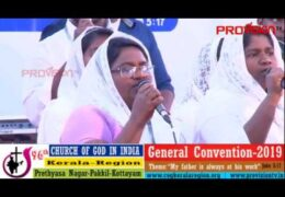 2019 CGI Kerala Region Convention – Friday
