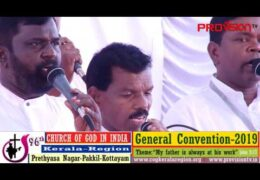 2019 CGI Kerala Region Convention – Sunday Worship Service
