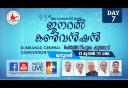 2019 IPC General Convention – Saturday Evening