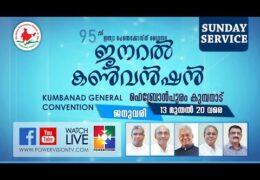 2019 IPC General Convention – Sunday Worship Service