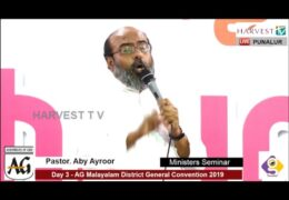 2019 AG Punalur Convention – Thursday Afternoon