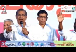 2019 AG Punalur Convention – Thursday