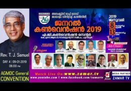 2019 AG Punalur Convention-Friday