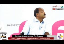 2019 AG Punalur Convention – Sunday School Annual Conference