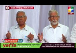 2019 IPC Kottayam District Convention – Day 2