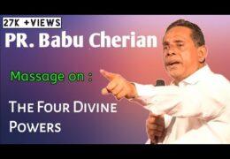 The Four Divine Powers