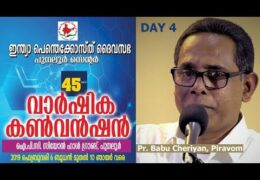 2019 IPC Punalur Center Convention – Day 4