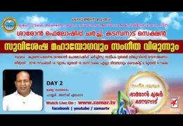 Sharon Fellowship Church Kadampanad Convention – Day 2