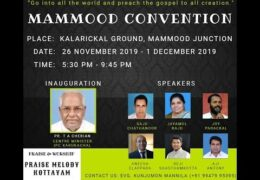 2019 Mammood Convention – Day 4