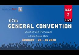 2020 CGI Thiruvalla Convention – Tuesday