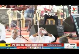 2020 IPC General Convention – Friday Morning Bible Class