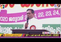 2020 CGI Kerala Region Convention – Monday