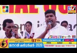 2020 CGI Kerala Region Convention – Tuesday
