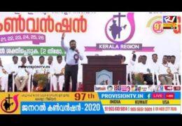 2020 CGI Kerala Region Convention – Wednesday