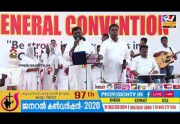 2020 CGI Kerala Region Convention – Friday