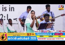 2020 CGI Kerala Region Convention – Saturday