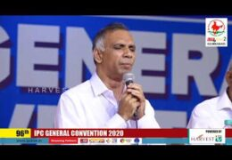 2020 IPC General Convention – Monday Evening