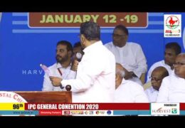 2020 IPC General Convention – Tuesday Evening