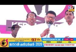 2020 CGI Kerala Region Convention – Sunday Worship