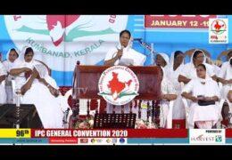 2020 IPC General Convention – Thursday Ladies Meeting