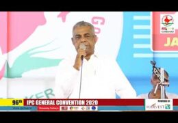 2020 IPC General Convention – Friday Day Session