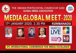 2020 IPC General Convention – Global Media Association Meeting