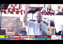 2020 IPC General Convention – Saturday Morning Bible Class