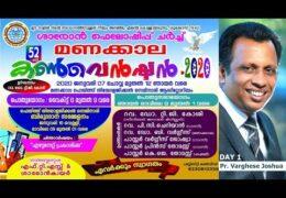 2020 Sharon Manakkala Convention – Tuesday