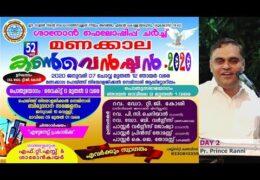 2020 Sharon Manakkala Convention – Wednesday