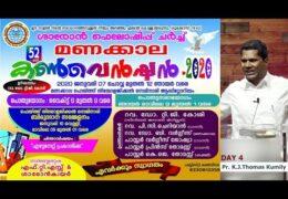 2020 Sharon Manakkala Convention – Friday