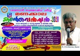 2020 Sharon Manakkala Convention – Saturday