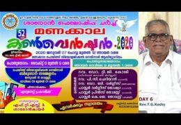 2020 Sharon Manakkala Convention – Sunday Worship