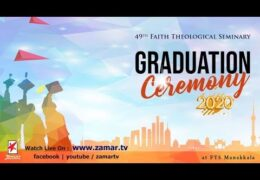 2020 Faith Theological Seminary Manakkala Graduation