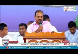 2020 AG Malayalam District Council General Convention – Sunday School Annual Meeting