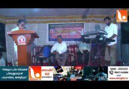 2020 Pandalam National Apostolic Church Convention – Day 3
