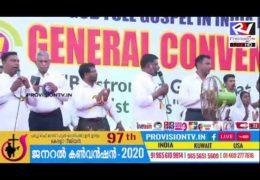 2020 CGI Kerala Region Convention – Friday Afternoon